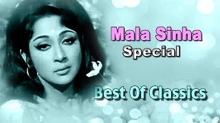 Best Songs Of Mala Sinha - Bollywood Hindi Hit Song - All Time Superhits Old Songs