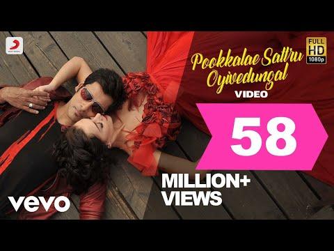 Xxx Mp4 I Pookkalae Sattru Oyivedungal Video A R Rahman Vikram Shankar 3gp Sex