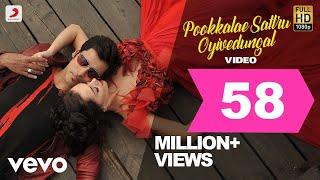 I - Pookkalae Sattru Oyivedungal Video | A.R. Rahman | Vikram | Shankar
