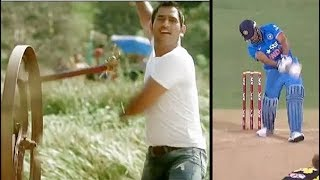 Cricket Funny Pepsi Commercial ads of Cricketers Signature Shots