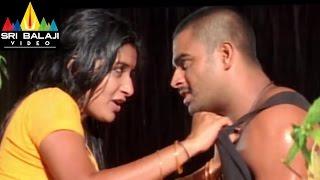 Yuva Movie Madhavan and Meera jasmine Scene | Suriya, Madhavan, Siddharth | Sri Balaji Video