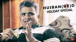 Husbanned Holiday Special 😜  | Madras Meter