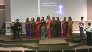 Rahon Mein Kaante Agar Ho- Easter 2010 Ladies Special Song