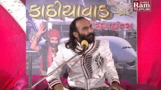 Kathiyawad Airlines Part-1 |Sairam Dave | Gujarati Jokes
