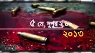 bd islami media