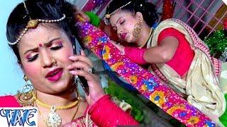 ऐ राजा सामान मोर दुखात बडुये - Chatar Chatar - Bipin Sharma Urf Bipinma - Bhojpuri Hot Songs 2016