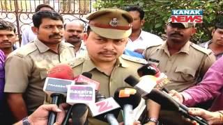 Paradip Murder: Paradip Police Interrogates Wife of Mahimananda Mishra