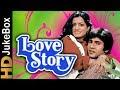 Love Story 1981 | Full Video Songs Jukebox | Kumar Gaurav, Vijeyta Pandit, Rajendra Kumar