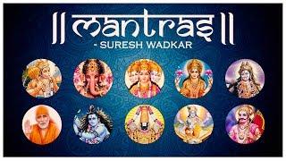 TOP 10 MOST POWERFUL MANTRAS BY SURESH WADKAR | LORD SHIVA MANTRA | GANESH MANTRA | GAYATRI MANTRA..