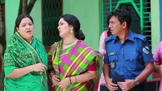 Bangla Eid Natok 2017 || সঙ্গ দোষ সর্বনাশ || Shongo Doshay shorbonash EP 07 || Chanchal Chowdhury