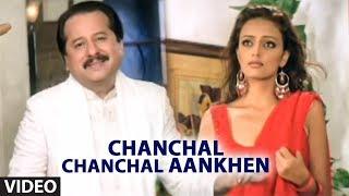 Chanchal Chanchal Aankhen Full Video Song ᴴᴰ - Pankaj Udhas Hit Ghazal Hasrat Album