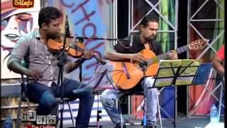 Kurutu Ga Gee Pothe(instrumental) ITN-Wenasa 2015.06.26(Lasith  & Suranga)