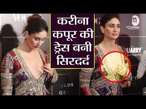 Xxx Mp4 Kareena Kapoor Khan ड्रेस से हुई परेशान Vogue Awards 2018 में आई नज़र Watch Video Boldsky 3gp Sex