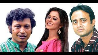 Bangla Natok 2016 Jamai Ovijan |  জামাই অভিজান Ft. Jyotika Jyoti, Pran Roy, Hasan