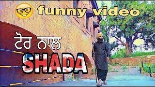 Taur naal shada funny video ll parmish Verma ll latest videos 2018