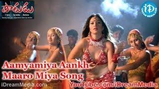 Aamyamiya Aankh Maaro Miya Song - Pourudu Movie Songs - Sumanth - Kajal Aggarwal