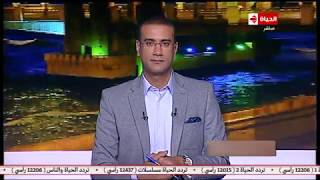 الحياة في مصر | السفير أشرف سلطان: تحريك سعر الغاز الطبيعي يصب في مصلحة المواطن لتطوير الخدمات