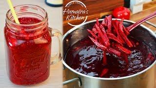Kanji Drink Recipe In Urdu - Kanji ka pani recipe - Kaali gajar ki kanji banane ka tarika
