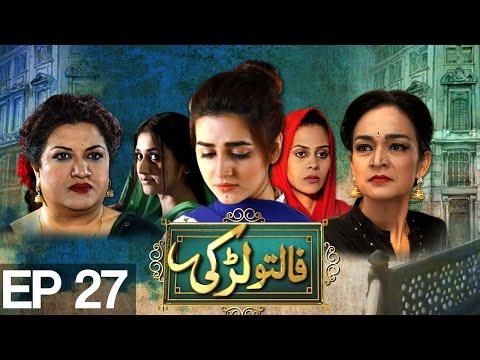 Faltu Larki - Episode 27 | Aplus - Best Pakistani Dramas
