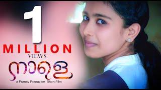 NAALE   Malayalam Short Film   HD