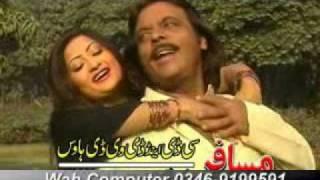 marha ye da kabul ( Rahim Shah & Musarat Momand ) Pashto New songs 2011