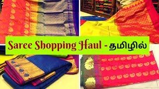 Saree Shopping Haul - PSR kovai - Chennai Silks - Silk Saree Collections