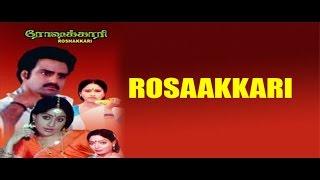 Roshakkari │ Full Tamil Movie │  Balakrishna, Vijayasanthi