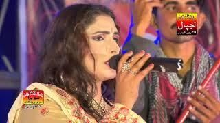 Bhaly Wanjh Chady | Suriya Soomro | Album 47 | LAJPAL ENTERPRISES
