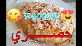 حصــــــري بسطيلة برستيج مغربية واااو رائعة من تقديم المتألقة خبيرة الطبخ الشاف هدى اليداري