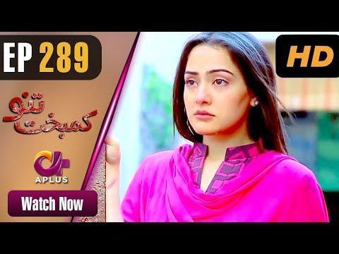 Xxx Mp4 Kambakht Tanno Episode 289 Aplus Dramas Nousheen Ahmed Ali Josh Pakistani Drama 3gp Sex