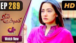 Kambakht Tanno - Episode 289 | Aplus Dramas | Nousheen Ahmed, Ali Josh | Pakistani Drama