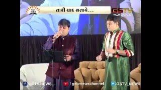 Bhumik Shah, Prahar Vora, Mihir Jani-Gujarat Samachar Samanvay 2016 (12/02/2016)