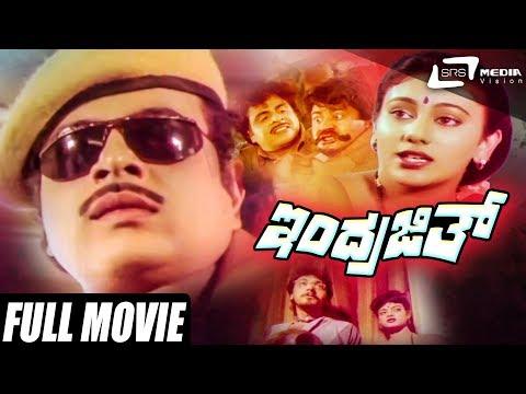 Xxx Mp4 Indrajith – ಇಂದ್ರಜಿತ್ Rebel Star Ambrish Deepika Kannada Full HD Movie Political 3gp Sex