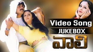 Vaali Telugu Telugu Movie Full Video Songs Jukebox || Ajith Kumar, Simran, Jyothika