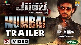 Mumbai Kannada Movie Trailer I Darling Krishna, Teju I Ramu Films