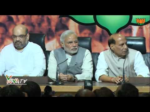 Shri Amit Shah announced as the new National President of the BJP 9th July 2014