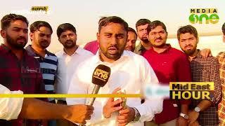 ആഘോഷങ്ങള് കുറച്ചാണ് ഖത്തറിലെ പ്രവാസികളുടെ വലിയപെരുന്നാള് | Qatar Eid