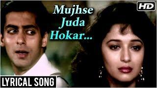 Mujhse Juda hokar   Lyrical Song   Hum Aapke Hain Koun   Salman Khan, Madhuri Dixit   Romantic Songs