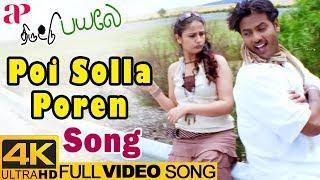 Poi Solla Poren Full Video Song 4K | Thiruttu Payale Tamil Movie | KK | Kanmani | Bharathwaj