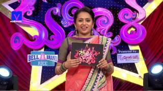 Star Mahila || 4th January 2017 (Promo)