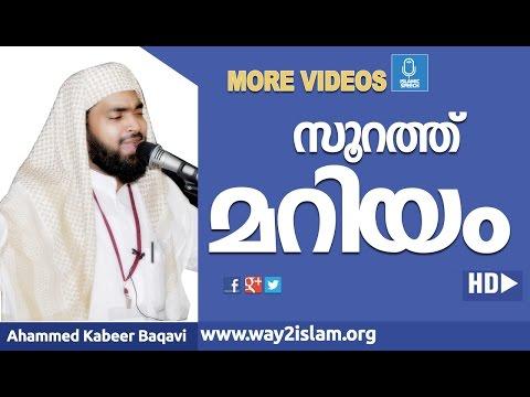 free kabeer baqavi speech