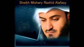 سورة الأعراف - بصوت القارئ مشاري العفاسي