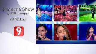 Materna Show | Ep 20