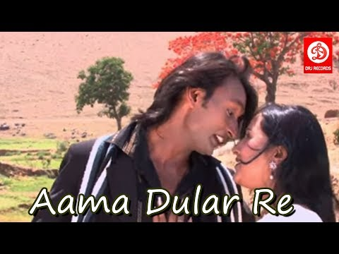 Xxx Mp4 Aama Dular Re Ado Inz Kukmu By Kumar Dilip Reema Noopur 3gp Sex