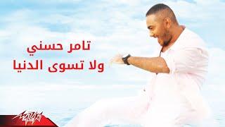 Elly Gai Ahla Album 2011