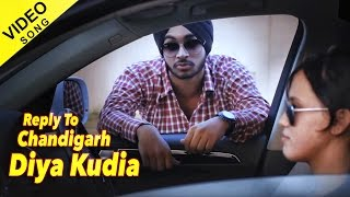 Reply To Chandigarh Diya Kudia | Simar Gill Ft. Mani Singh | Full Video Song | Yellow Music