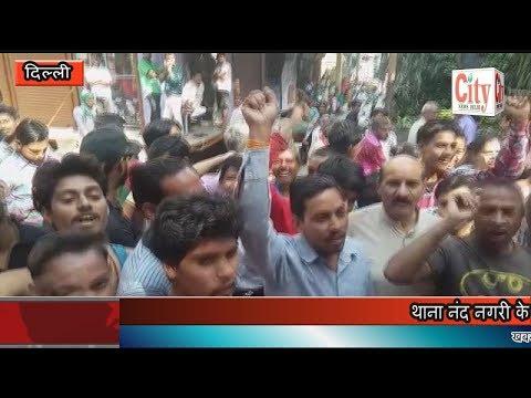 Xxx Mp4 City News Delhi सुंदर नगरी में गौ हत्या होने पर स्थानीय लोगों में रोष L 3gp Sex