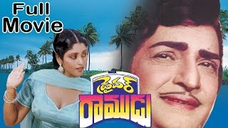 Driver Ramudu Telugu Full Length Movie || NTR , Jayasudha || Telugu Hit Movies