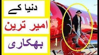 Dunya Ke Ameer Tareen Faqeer --World