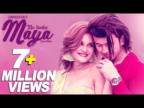 Xxx Mp4 Ma Timilai Maya Garchhu Melina Rai Tampasher Rai Ft Reema Aayush New Nepali Song 2018 3gp Sex